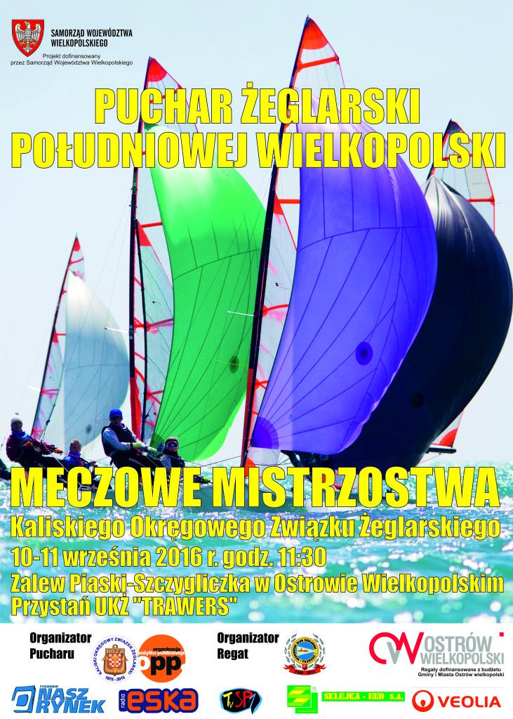koniarek-plakat-mmkozz-2016
